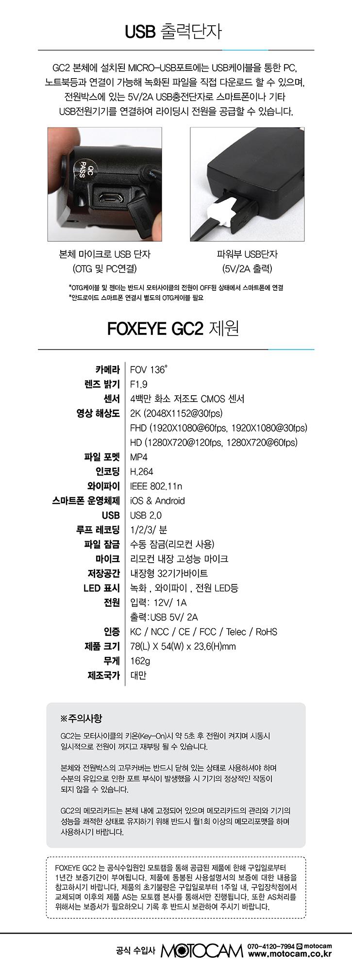 GC2 상세페이지-03.jpg