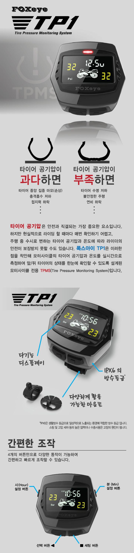 TP1 상세페이지-01.jpg