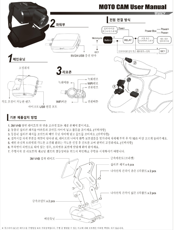 manual(front).jpg